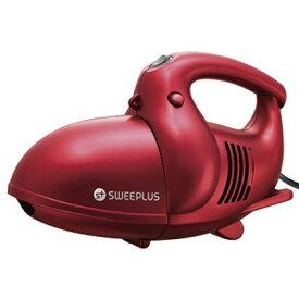 【返品OK!条件付】CCP 掃除機 ハンディクリーナー SWEEPLUS スウィープラス CT-AC64-RD シー・シー・ピー【KK9N0D18P】【60サイズ】