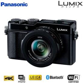 【返品OK!条件付】パナソニック デジタルカメラ コンパクトカメラ ルミックス LUMIX LX100 II DC-LX100M2【KK9N0D18P】【80サイズ】