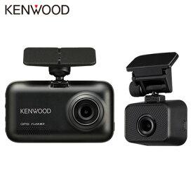 【返品OK!条件付】ケンウッド ドライブレコーダー スタンドアローン型 前後撮影対応2カメラ DRV-MR740【KK9N0D18P】【80サイズ】