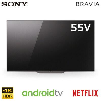 【返品OK!条件付】ソニー 55V型 4K対応 有機ELテレビ ブラビア A8Fシリーズ KJ-55A8F【KK9N0D18P】【260サイズ】