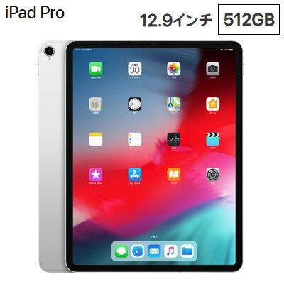 【返品OK!条件付】Apple 12.9インチ iPad Pro Wi-Fiモデル 512GB MTFQ2J/A シルバー Liquid Retinaディスプレイ MTFQ2JA アップル【KK9N0D18P】【80サイズ】