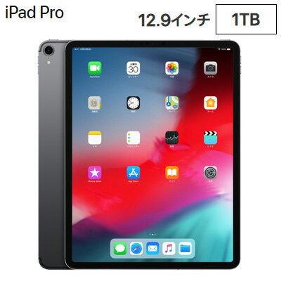 【返品OK!条件付】Apple 12.9インチ iPad Pro Wi-Fiモデル 1TB MTFR2J/A スペースグレイ Liquid Retinaディスプレイ MTFR2JA アップル【KK9N0D18P】【80サイズ】