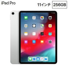 【キャッシュレス5%還元店】【返品OK!条件付】Apple 11インチ iPad Pro Wi-Fiモデル 256GB MTXR2J/A シルバー Liquid Retinaディスプレイ MTXR2JA アップル【KK9N0D18P】【80サイズ】