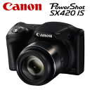 【即納】【返品OK!条件付】CANON コンパクトデジタルカメラ PowerShot SX420 IS パワーショット PSSX420IS【KK9N0D18P…