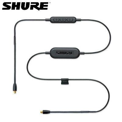 【返品OK!条件付】SHURE シュア Bluetooth アクセサリーケーブル RMCE-BT1【KK9N0D18P】【60サイズ】