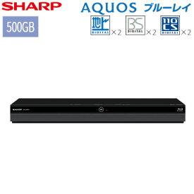 【返品OK!条件付】シャープ ブルーレイディスクレコーダー 500GB ダブルチューナー アクオス ブルーレイ 2B-C05BW1【KK9N0D18P】【120サイズ】
