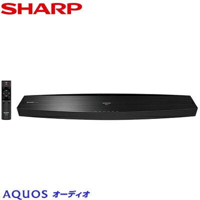 【即納】【返品OK!条件付】シャープ アクオスオーディオ サウンドバー AN-SA1【KK9N0D18P】【120サイズ】