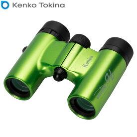 【返品OK!条件付】Kenko コンパクトダハ双眼鏡 6倍 ウルトラビューH 6×21DH FMC グリーン FMC-GR【KK9N0D18P】【60サイズ】