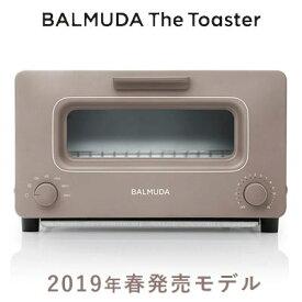 【キャッシュレス5%還元店】【返品OK!条件付】バルミューダ トースター BALMUDA The Toaster K01E-CW ショコラ 2019年春モデル【KK9N0D18P】【120サイズ】