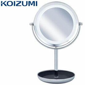 【返品OK!条件付】コイズミ LED拡大鏡 LEDライト 拡大5倍 卓上タイプ 丸小 鏡サイズφ13.1cm ESTHEシリーズ KBE-3120-S シルバー【KK9N0D18P】【60サイズ】