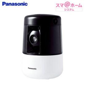 【返品OK!条件付】パナソニック HDペットカメラ スマ@ホーム システム KX-HDN205-K ブラック【KK9N0D18P】【60サイズ】
