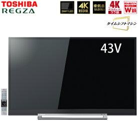 【返品OK!条件付】東芝 43V型 4Kチューナー内蔵 液晶テレビ レグザ Z730Xシリーズ ウラ録 タイムシフトマシン対応 全面直下LED 43Z730X【KK9N0D18P】【200サイズ】