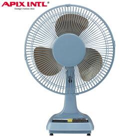 【キャッシュレス5%還元店】【返品OK!条件付】アピックス レトロ扇風機 AFR-170-BL サックスブルー APIX【KK9N0D18P】【120サイズ】