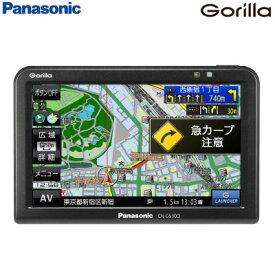 【返品OK!条件付】パナソニック カーナビ 5V型 16GB SSD ポータブルナビ ゴリラ Gorilla CN-G530D ワンセグ【KK9N0D18P】【60サイズ】