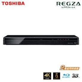 【即納】【返品OK!条件付】東芝 ブルーレイディスクレコーダー 時短 レグザブルーレイ 1TB HDD内蔵 2番組同時録画 DBR-W1009【KK9N0D18P】【120サイズ】