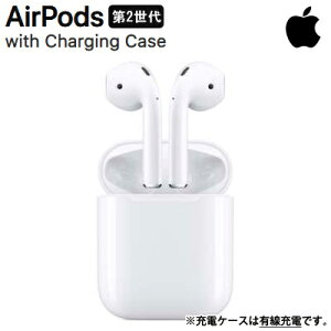 【返品OK!条件付】Apple第2世代エアポッド充電ケース付きMV7N2J/AAirPodswithChargingCaseイヤホンブルートゥースイヤホンMV7N2JAアップル【KK9N0D18P】【60サイズ】