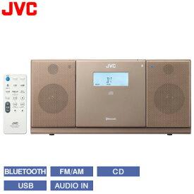 【キャッシュレス5%還元店】【返品OK!条件付】JVC ビクター コンポ コンパクトコンポーネントシステム Bluetooth対応 NX-PB30-T ブラウン 【KK9N0D18P】【100サイズ】