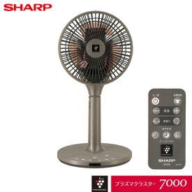 【返品OK!条件付】シャープ プラズマクラスター扇風機 3Dファン DCモーター PJ-J2DS-T ブラウン系【KK9N0D18P】【120サイズ】