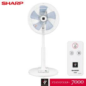 【返品OK!条件付】シャープ プラズマクラスター扇風機 リビングファン PJ-J3AS-A ブルー系【KK9N0D18P】【160サイズ】