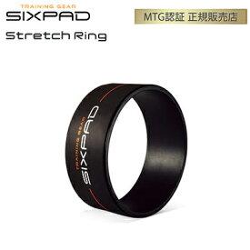 【キャッシュレス5%還元店】【返品OK!条件付】正規品 MTG シックスパッド ストレッチリング SIXPAD Strech Ring SS-AA03 フィットネス ストレッチ【KK9N0D18P】【100サイズ】