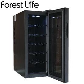 【返品OK!条件付】フィフティ ワインセラー 庫内容量35L 12本収納 家庭用 右開き Forest Life WCF-12【KK9N0D18P】【160サイズ】