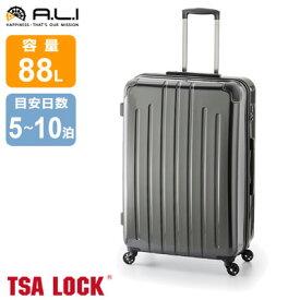 【返品OK!条件付】A.L.I ハードキャリー ADY キャリーケース スーツケース ADY-5028-CBK カーボンブラック TSAロック搭載 アジア・ラゲージ 【KK9N0D18P】【160サイズ】