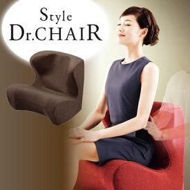 【返品OK!条件付】正規品 MTG Style Dr.CHAIR スタイルドクターチェア 姿勢サポート 座いす ブラウン 【正規販売店】 ST-DC2039F-B 【KK9N0D18P】【100サイズ】
