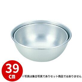 アルミボール 39cm _ アルマイトボール 39cm _ 大 業務用 _AB2682