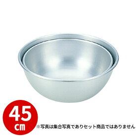 アルミボール 45cm _ アルマイトボール 45cm _ 大 業務用 _AB2684