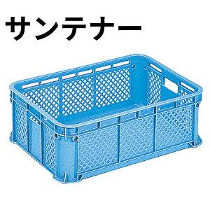 コンテナ _ サンテナーB #42 ブルー_収穫カゴ 採集コンテナ