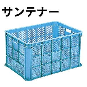 コンテナ _ サンテナーB #150 ブルー_収穫カゴ 採集コンテナ
