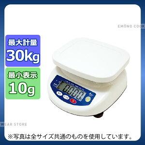 【送料無料】デジタル上皿はかり 70107 30kg_デジタル スケール デジタル式 上皿 はかり キッチンスケール 液晶 防塵 防水 _AC6880