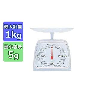 タニタ クッキングスケール KA-001-CW(ホワイト)_TANITA タニタ スケール キッチン 上皿スケール おしゃれ _AC9246