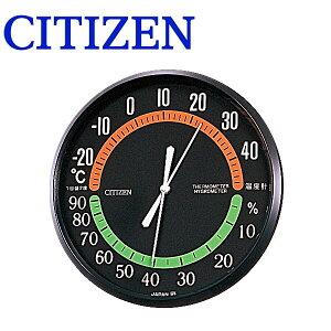 温湿度計 TM-42 9CZ013-002 黒_CITIZEN シチズン 温湿度計 シチズン おしゃれ 湿度計 温度計 アナログ