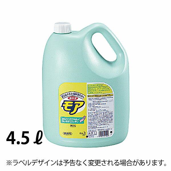 モア 4.5L_食器洗剤 業務用洗剤