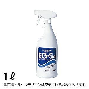 酸化防止製剤 EG-S 1L_業務用 _AG2267