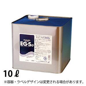 【送料無料】酸化防止製剤 EG-S 10L_業務用 _AG2268