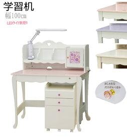 学習机 お洒落 女の子専用 学習デスク かわいい 幅100cm(lpr-520)ds665-1-20[tw]
