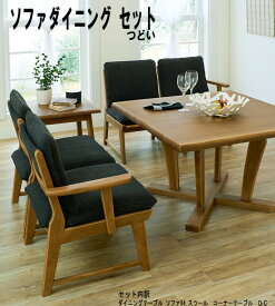 LD ダイニングセット 7点 正方形 (Tsudoi) fs403set-a[fv]