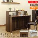 キッチンカウンターテーブル フラップ天板 幅110cm(sts-05)gs529-5[tw]