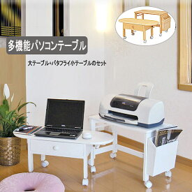 伸長式サブテーブル付 パソコンテーブル 幅62x奥行30cm (MT-2702)ht364[tw]