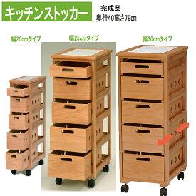 野菜ストッカー キッチンストッカー 完成品 幅30cm (mud-6782)ht385-1-30[tw]