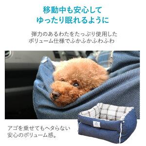移動中もゆったり眠れる。ボリュームたっぷり2WAYドライブベッド