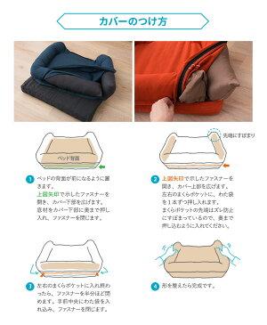 年代に合わせて選べるペット用3Dベッド専用カバー