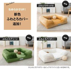 【送料無料】愛犬のために最高の寝具を。暑さ寒さを防ぐ2層構造。高機能フラットベッド。冷却ジェルウレタン&エアーリバーシブル洗える滑り止め付き