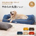 ペット用 3D ベッド XLサイズ カバーを外して洗える パピー シニア 老犬 綿100% ウレタン エアー ワンちゃん 犬 猫 …
