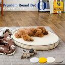 犬用ベッド フラットタイプ マットレス Mサイズ 丸型 ペットベッド ラウンドベッド ペット用 ベッド ドッグベッド 防…