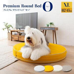 犬用ベッド フラットタイプ マットレス XLサイズ 丸型 ペットベッド ラウンドベッド ペット用 ベッド ドッグベッド 防水 カバーを外して洗える カスタマイズ 超小型犬 小型犬 ウレタン 犬 猫