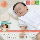 Na-2g-pillow-01