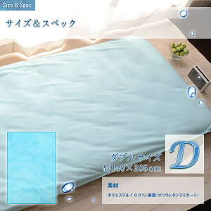日本製高機能透湿防水パッドシーツ